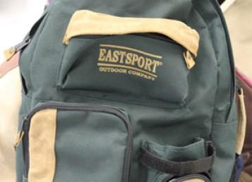 Backpack_blog_preview.jpg