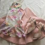 Goodwill Kansas News Article June 2017 Thrift Women Wedding Fashion Floral Peplum Ann Taylor Skirt